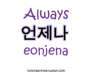 always, korea, and korean image