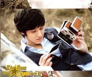 kim bum and korean image
