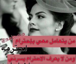 الكويت image