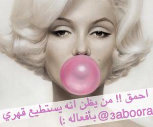 الكويت, q8, and حب image