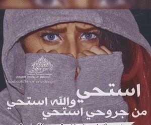 arabian, رمزيات, and تصاميم image