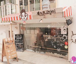 korea, cute, and cafe image