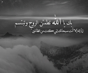 quote and quote arabic image