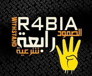 rabia, withstand, and r4bia image