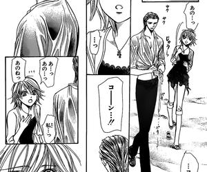 anime, manga, and korn image