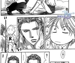 skip beat, tsuruga, and anime image