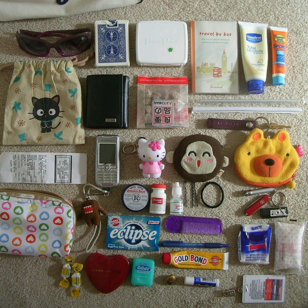 what is in my bag smile image