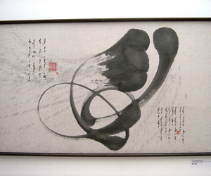calligraphy, lake, and traditional art image