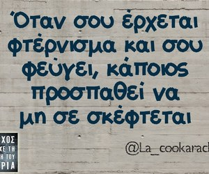 Greece and greek image