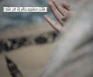 islamic and عربي image