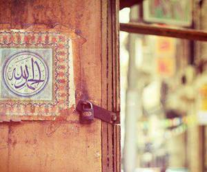 architecture and islamic image