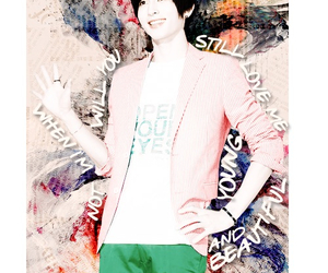forever, mine, and kiseop image