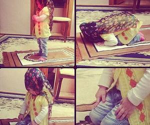 mashaallah, alhamdulillah, and pray to allah image