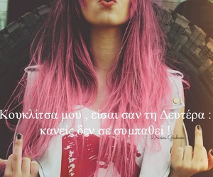 middle finger, γρεεκ, and pink hair image