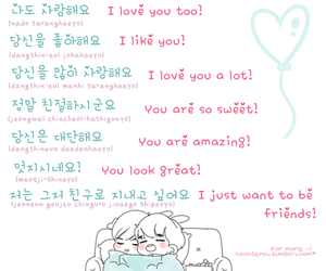 korean, cute, and learn image