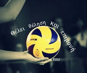 sport, volleyball, and ball image