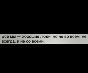 russian quote image