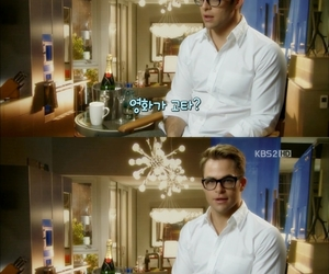 actor, chris pine, and glasses image