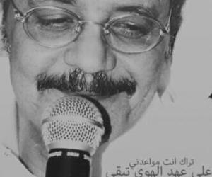عربي, تصميم, and كلمات image