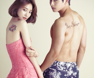 we got married, jinwoon, and 2am image
