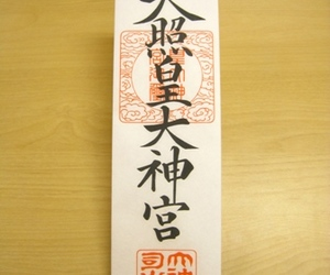 kanji, japanese tradition, and ofuda image
