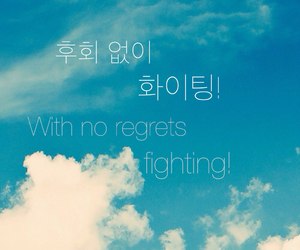 hangul, seoul, and koreanquotes image