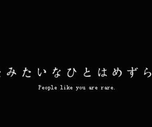 quotes, japanese, and japan image