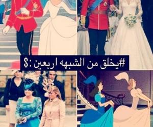 arabic, sz, and عربي image