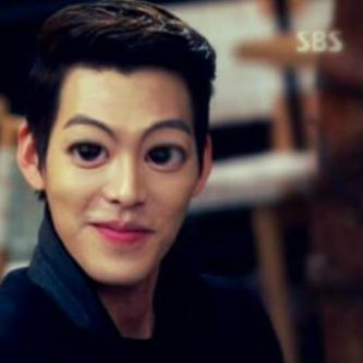 korea, ashjan, and the heirs image