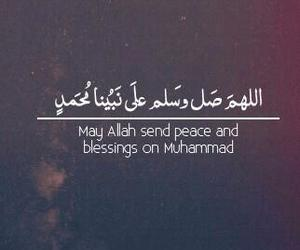 islam and رسول الله image