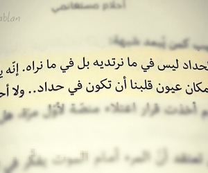 book, تصوير, and quotes image
