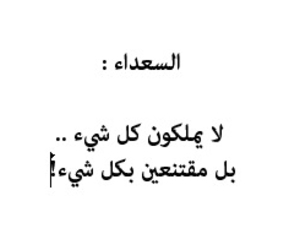 Image by مـہا آل سعد