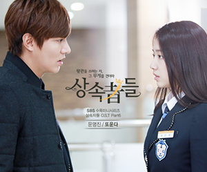 the heirs, korea, and lee min ho image