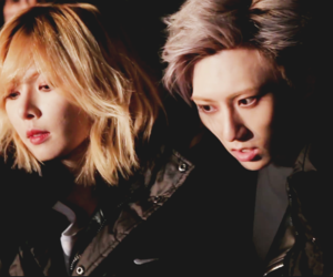 beast, 4minute, and trouble maker image