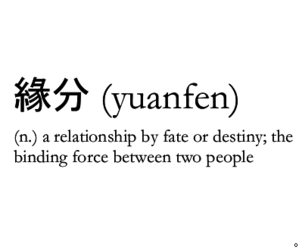 quotes, fate, and yuanfen image