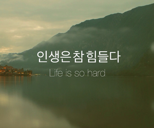 Korean Quotes In Korean Golfclub