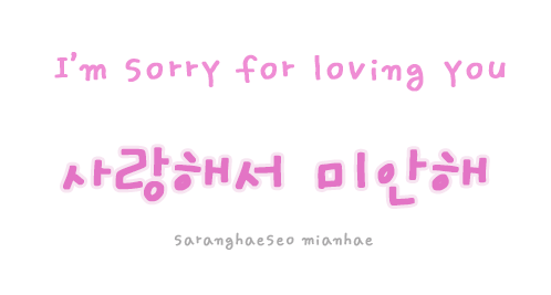 Images About Korean Things On We Heart It See More About Korean Hangul And Learn