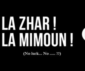 dzair_<3 ² and hhhhh hadi mli7a <3 image