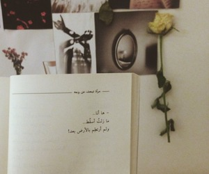 book and عربي image