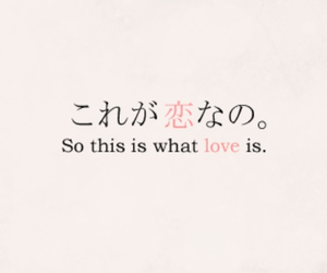 japanese, quotes, and cute image