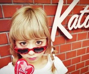 katie, cute, and amo image