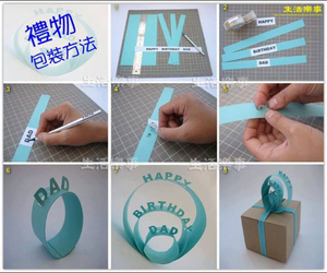 creative ideas, paper art, and wrapping image
