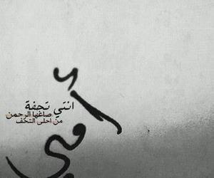 امي image