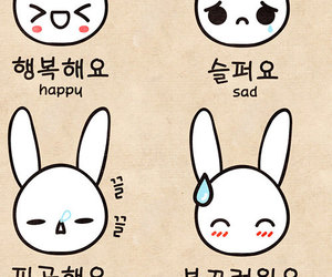 english, korean, and learn image