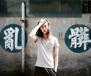 handsome, sexy, and east asian image