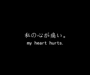 quotes, hurt, and heart image