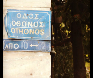 Athens, Greece, and street image