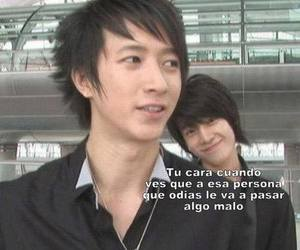 donghae, hangeng, and super junior image