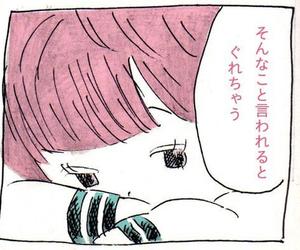 kawaii image