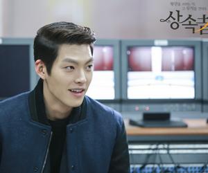Korean Drama, woo bin, and woobin image